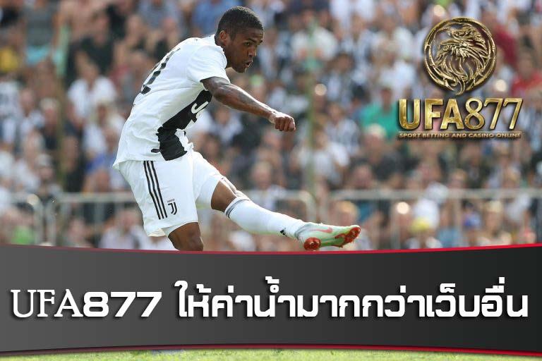 Hazard จะเลิกเล่นให้สโมสร Real Madrid