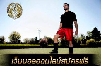 เชลซีกำลังเตรียมที่จะเสนอบทบาท Petr Cech