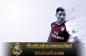 Ajax 2-3 Tottenham: Mauricio Pochettino